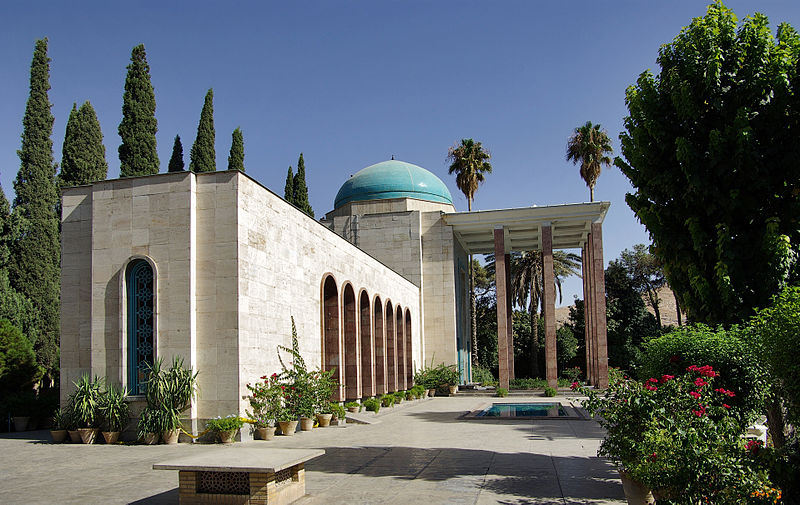 saadi - روز بزرگداشت سعدی - متا